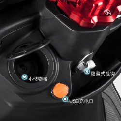 Электроскутер S-MAX с мотор колесом