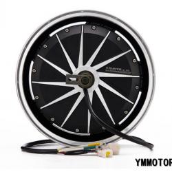Мотор-колесо Yuma Motor 13-дюймовый 3000w Вт
