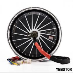 Мотор-колесо Yuma Motor 13-дюймовый 4000w Вт