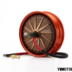 Мотор-колесо Yuma Motor 12-дюймовый 3000 Вт