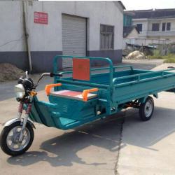 Сельскохозяйственный электрический скутер 1500W