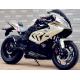 Электромотоцикл BMW S1000RR SpyRus