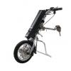 Электрический комплект для инвалидных колясок 250 W