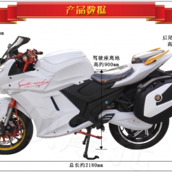 Электромотоцикл spayrus Horizon 3000W
