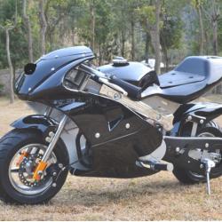 Электромотоцикл Racing