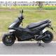 Гибридный скутер SR Patron hybrid