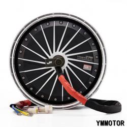 Мотор-колесо Yuma Motor 13-дюймовый 5000w Вт