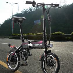 Портативный складной электрический велосипед