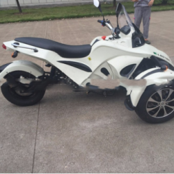 Трицикл 7000W